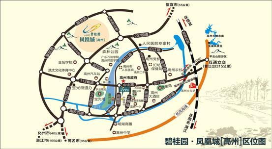 碧桂园凤凰城多维交通区位图