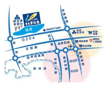 青岛到重庆的动车