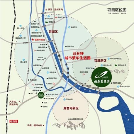 福鼎市行政区划地图