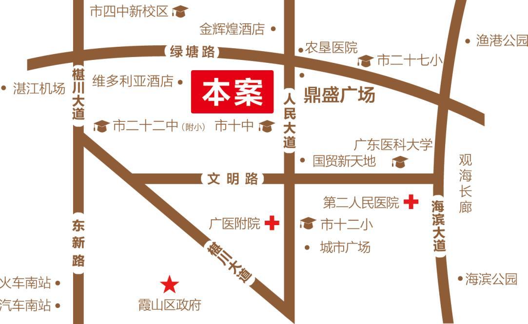 汽车南站,湛江飞机场