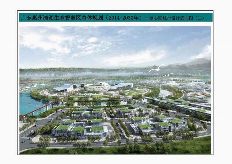 智慧区规划面积约 128 平方公里,潼湖湿地约55平方公里,是广东省最大