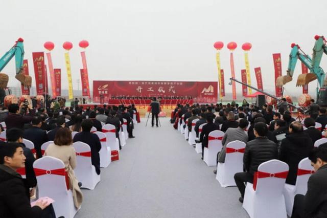 碧桂园现代筑美家居布局中原,推动产业智造升级