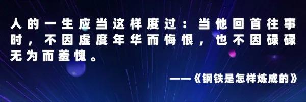 碧桂园:敬畏市场,持续提升竞争力